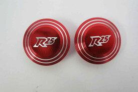 YZF-R3/R25 ピボットカバー 赤new(代引き不可)