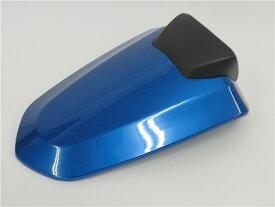 GSX-R125/150(17-)/GSX-S125/150(17-) gsxr125 gsxs125 シングルシートカウル 青