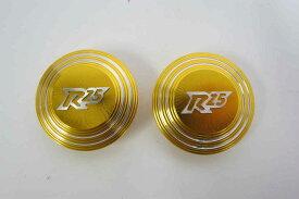 YZF-R3/R25 ピボットカバー 金new(代引き不可)