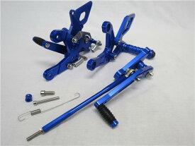CNC 調整式 cbr400r 16- cb400f cb500f cbr500r 15- バックステップ 青