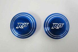 YZF-R3/R25 ピボットカバー 青new(代引き不可)