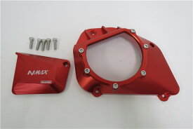 NMAX nmax n-max 2016-2019 透明タイプ CNC アルミ エンジンカバー 赤