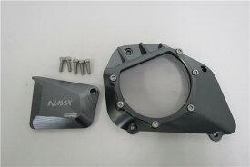 NMAX nmax n-max 2016-2019 透明タイプ CNC アルミ エンジンカバー 灰