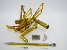 CNC 調整式 gsx-r1000 2007-2008 K7 バックステップ 金