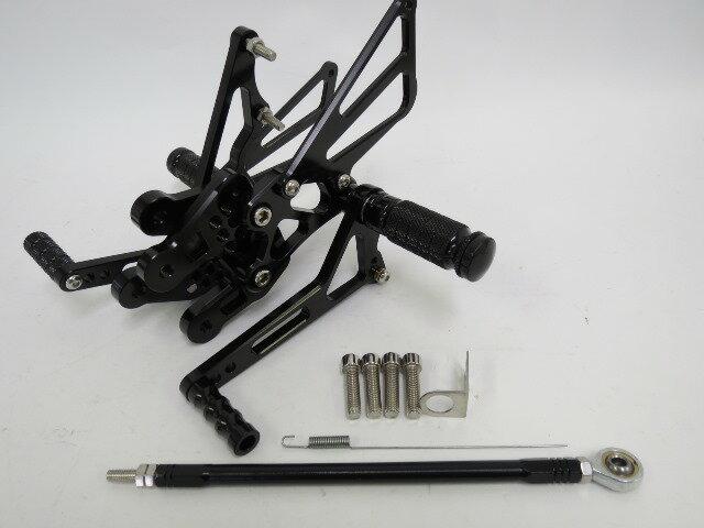 CNC 調整式 gsx-r1000 2007-2008 K7 バックステップ 黒