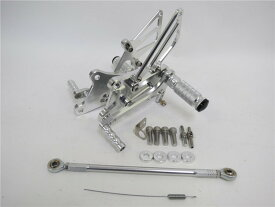 CNC 調整式 HONDA VFR400 NC30 RVF400 NC35 バックステップ 銀