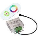 [RGBテープライトの調光に] 6Ax3 RGBコントロールユニット【タッチセンサ方式RFリモコン付】 [1セット]