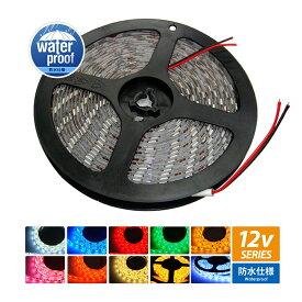 超安(1本) 防水 LEDテープライト 3チップ 12V 500cm [白ベース]