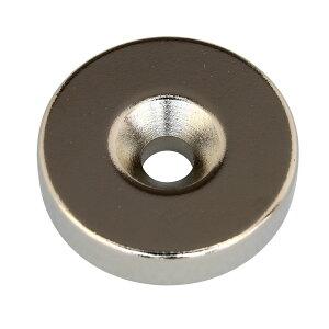 7109(1個) 強力ネオジム磁石 25×8×5×5mm