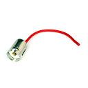 Kaito5953(2個) 2端子バルブソケット S25シングル