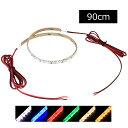 側面発光12V(1本) 防水LEDテープライト 1チップ 90cm (120LED) 両端子 [白ベース]