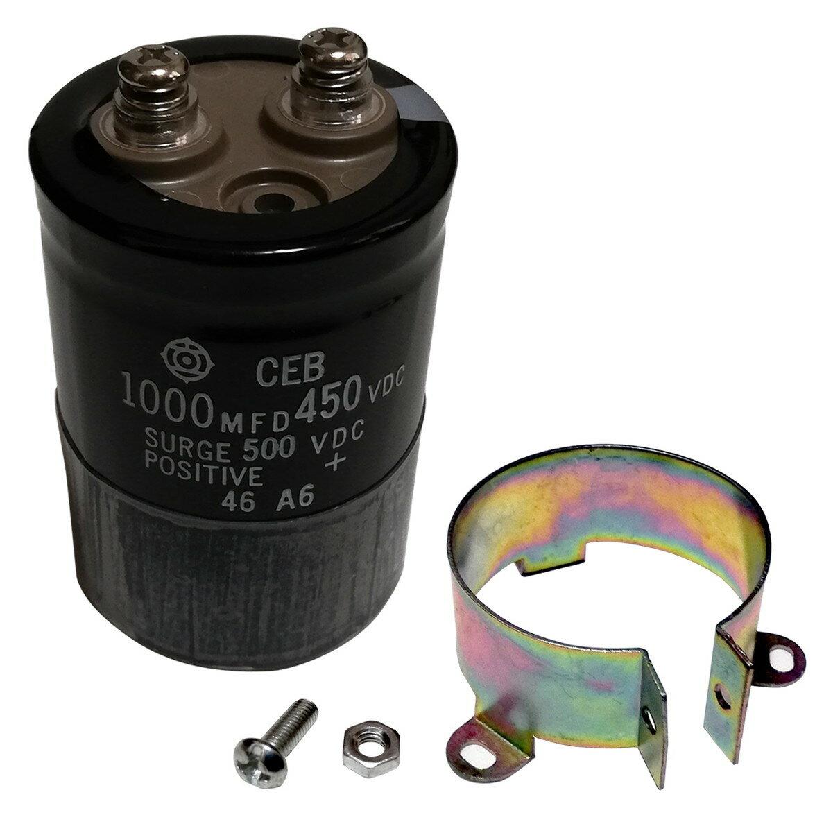 Kaito7274(1個) 電解コンデンサー 450V 1000uF 50×75 [HITACHI]