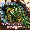【送料無料】サンダーソニアと季節の花の花束