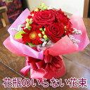 ホワイトデー 花 花束 ブーケ プレゼント 送料無料 【 花瓶の要らない花束 4色から選べる 】 誕生日 花 鉢 花束 鉢花 …