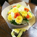 【送料無料】黄色の薔薇のデコールブーケ
