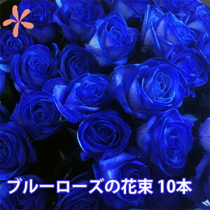薔薇 花 言葉 青い