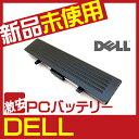 1047 Dell Inspiron 1525 1526 1545 6セル GW240 GP952 充電池 互換 バッテリー
