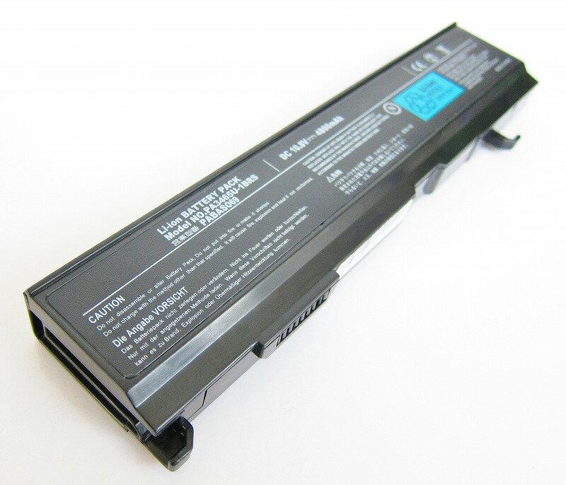 最新LOT 東芝 1134 【TOSHIBA】【Dynabook】【AX】【CX】【TX】【PA3451U-1BRS】【PA3457U-1BRS】【PABAS067】【PA3465U-1BRS】【 PABAS069】【satellite】【A135】【M70】【バッテリー】【充電池】