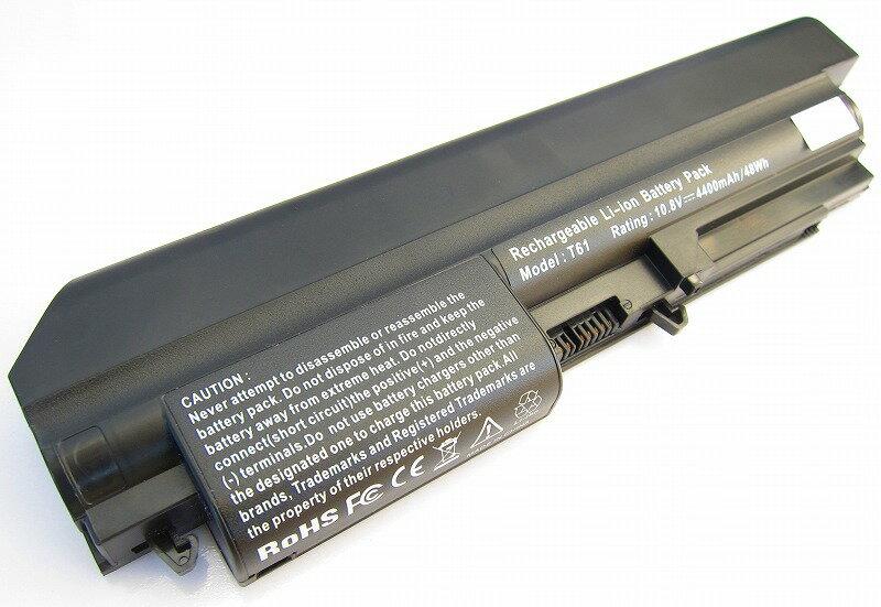 1029 IBM Lenovo ThinkPad R61 T61 R400 42T5262 14インチ ワイド用 互換 バッテリー 充電池 6セル