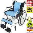 【認定中古車】在庫限り 車椅子 軽量 折り畳み 自走用車椅子 カドクラ KADOKURA チャップス A101 自走式 自走介助兼用…