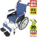 【認定中古車】在庫限り 車椅子 軽量 折り畳み 自走用車椅子 自走介助兼用 カドクラ KADOKURA モスキー ブルーチェッ…