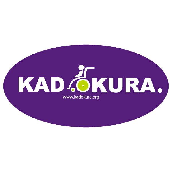 カドクラ KADOKURA 純正オプション 張替シート 禅・禅ライト用