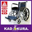 自走式 車椅子 折り畳み スチール製 ノーパンクタイヤ 車イス コンドル 23インチ A301-SJ 樹脂スポークホイ…