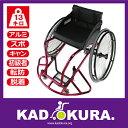 カドクラ KADOKURA スポーツ車椅子 ダンク A706 バスケット用