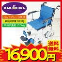 車椅子 軽量 最大耐荷重100kgの介助用車椅子 シンプルで丈夫です! 『POTATO(ポテト)』 車いす 車イス 介護 介助 安心のバンドブレーキ ノーパンク...