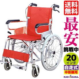 送料無料 カドクラ 車椅子 軽量 コンパクト 折り畳み 自走式車イス 幅狭タイプ アプラウド パープル A102-AP