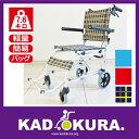 カドクラ KADOKURA 簡易車椅子 ネクスト チェック A501-AK