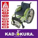 カドクラ KADOKURA スポーツ車椅子 パーム 23インチ B409