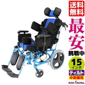 ティルト&リクライニング式車椅子 カドクラ スムーバ C701-A 車イス 介助用 9段階調整 フルフラット設定可能 スイングアウト&脱着可能 ノーパンクタイヤ コンパクト 15インチ