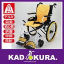カドクラ KADOKURA 軽量 自走用車椅子 タルト F502