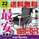 カドクラ KADOKURA 自走用車椅子 ZEN-禅-ゼン グレー G102-DG