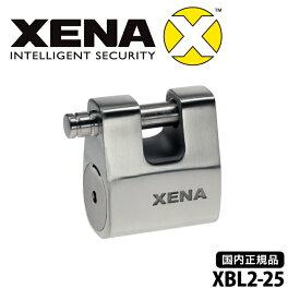 国内正規品 ゼナ XENA ブレットロックアラーム無し 錠前タイプ XBL2-25 バイクロック オートバイセキュリティ 盗難防止 送料無料 在庫処分