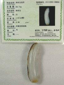 ■龍香堂■☆和田白玉(ホータンはくぎょく)糸瓜(81mm)
