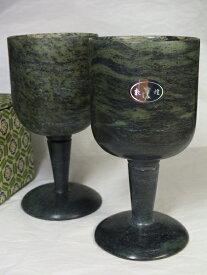 ■龍香堂■☆酒泉「夜光杯」筒型ワイングラス(高120mm/2P)