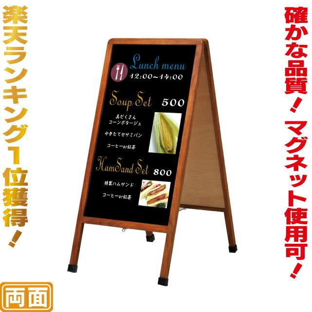 マーカースタンド看板(L)ブラックボード 黒板 立て看板 店舗用看板 両面看板 A型看板 楽天ランキング1位獲得商品