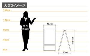 白黒A型スタンド看板(SS)サイズ比較