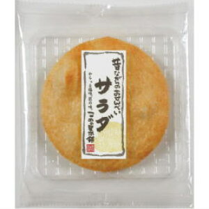 ●こめの里 大判サラダ煎餅 1枚x15入【1ボール】c4