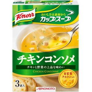 ●クノールカップスープ チキンコンソメ3袋【1ボール10個】c6