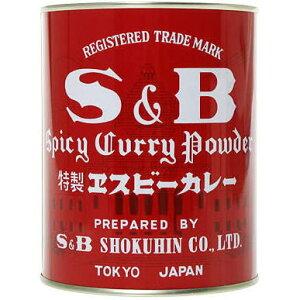 ●S&B業務用 特製エスビーカレー粉400g缶■c20#500-3N