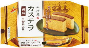 ●井村屋 カステラ長崎 5切入x6袋【1箱】t6#1400-2G