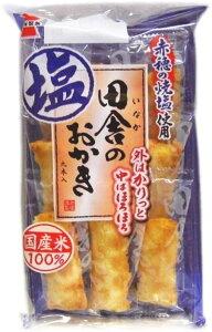 ●岩塚 田舎のおかき塩味 9本x12入【1箱】t2#1800
