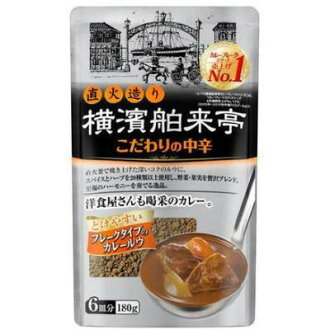 ●180 g of moderately hot bags of Ebara Yokohama foreign-made bower curry flake feelings