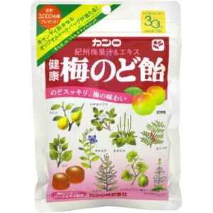 ●カンロ 健康梅のど飴 90gx6入【1箱】t8