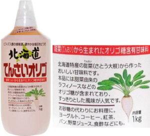 ●サクラ印(加藤) 北海道てんさいオリゴ糖 1kg ポリ容器■c8#1070-2N