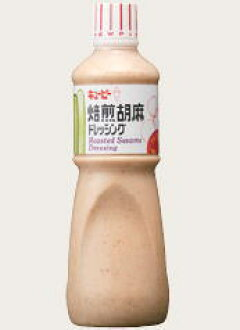 ●1,000 ml of kewpie roast sesame dressing ■ c9