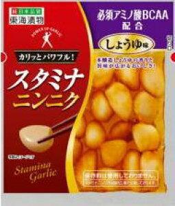 ●東海 スタミナニンニク しょうゆ味 70gx10袋【1箱】 ■t4 #1420